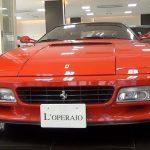 「フェラーリ 512TR 動画」ランキング