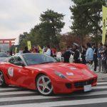 【無類のフェラーリ好き必見の国際カヴァルケード!】世界19ヵ国から集まったフェラーリ約70台の京都から関西を巡るドライブ!