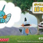【ポケモンGO(PokemonGO)】ポケモンパペット劇場パペモン!「進化(しんか)」