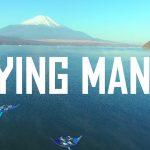 【美しい!ブラザー公式】マンタ型ドローンによる鳥取砂丘や熊野古道や富士山などの日本の絶景の4K撮影!