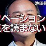 【興味深い!】ヤフーが日本に上陸した時の話!