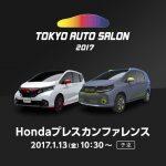 「ホンダ自動車 動画」ランキング