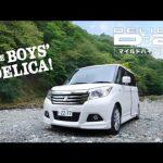 「三菱自動車 動画」ランキング