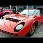 「イタリア車 動画」ランキング