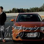 「ハイブリッド車 動画」ランキング
