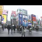 【1位は大阪の道頓堀地区!】大阪の地価上昇率が全国の上位独占!