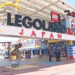 【名古屋市の大型テーマパーク!】レゴランドジャパン!