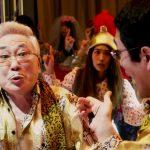 【Yes!高須クリニックのCM】美容界の大御所様!高須克弥先生がピコ太郎と共演!