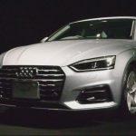 【セダン、クーペ、オープン車など】アウディジャパンが新型アウディA5を発表!