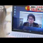 【驚き!Skype翻訳】スカイプが瞬時に日本語から英語へ、英語から日本語へ、同時通訳!