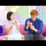 【ユーチューバー(YouTuber)ヒカキン(HIKAKIN)プロデュース!】女優の吉高由里子さん主演のグリコのパナップ!