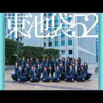 【東池袋52!新アイドル誕生】現役女子社員グループのデビュー曲「わたしセゾン」(クレディセゾン)