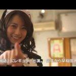 【美人すぎる中国語講師!】親日家中国人女性の段文凝(だんぶんぎょう)さん!