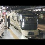 【電車の中に檜風呂(ひのきぶろ)!】予約倍率76倍の豪華寝台列車「四季島」上野出発!