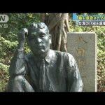 【修復された銅像の除幕式!】台湾で最も尊敬される日本人技術者八田与一!