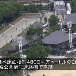 【大阪城公園に新商業施設!】ジョーテラスオオサカ(JO-TERRACE OSAKA)がオープン!