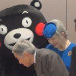 【メチャワラタ!熊本県庁のおもてなし】くまモンが両陛下を出迎え、激しい動きの体操を披露!