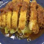 【おいしそう!】大阪府庁ライス、サラダ付き、550円。