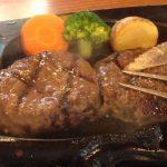 【美味しそう!見てるとお腹が減る!】静岡県名物ファミリーレストラン「さわやか」のげんこつハンバーグ!