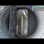 【小型でも工事費を含めて500万円以上!】核シェルターに注文が殺到!