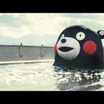 【お風呂に入るくまモン!CGは使用せず本当に入浴しています。】くまモンの休日!