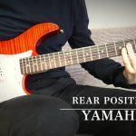 【3万円、30万円、120万円のギターを弾いて音を比較!ヤマハ、フェンダー・イングヴェイ・マルムスティーン、ゼマイティス】YAMAHA Pacifica、Fender USA Yngwie、ZEMAITIS Tony's Collection