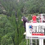 【熊本県球磨郡五木村】くまモンが日本一の77メートルのバンジージャンプ!