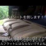 「デリカD5 車中泊 動画」ランキング