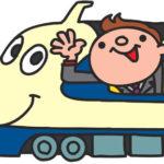 新幹線~時刻表・予約・料金・空席・往復割引・運行状況・早割・回数券・wi-fi・チケット・その他~