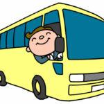 西鉄バス(西日本鉄道バス)~時刻表・路線図・運行状況・運賃・定期代・定期券・予約・西鉄バスナビ・その他~