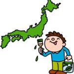 マピオン(Mapion)~地図検索・地図(map)無料・天気予報・ルート検索・キョリ測・距離測定・ドライブ・マピオンBB・その他~
