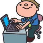 オフィス365(office365)とは~価格・メール・無料・インストール・更新・サブスクリプション・solo・business・outlook・その他~