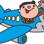 成田空港~第1ターミナル・駐車場・第2ターミナル・国際線・第3ターミナル・ホテル・免税店・その他~