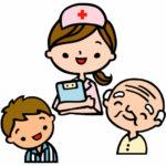医療費控除~確定申告・明細書・医療費控除とは・申請用紙・対象・計算・交通費・期限・必要書類・その他~