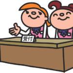 セブン銀行~手数料・ATM・振込・口座開設・時間・ゆうちょ・株価・その他~