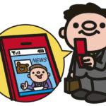 ユーチューブ(YouTube)~動画・音楽・アニメ・ドラマ・映画・バラエティ・無料・mp3・ダウンロード・その他~