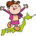 じゃらん~ホテル・ネット予約確認・温泉・ゴルフ・クーポン・北海道・レンタカー・その他~