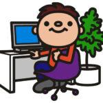 ホットメール(Hotmail)~ホットメールとは・メール・受信できない・新規登録・ドメイン・hotmail.com・その他~