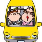 ホンダ(HONDA・本田技研工業株式会社)~バイク・車・ホンダカーズ(Honda Cars)・ヴェゼル・フリード・F1・CM・曲・フィット(FIT)・N-BOX・軽自動車・中古車・シビック・その他~