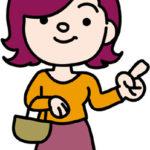 ドンキホーテ~店舗・チラシ・通販・クーポン・4kテレビ・営業時間・テレビ・パソコン・自転車・その他~