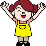 ハードオフ~店舗・ネットモール・買い取り・買取価格表・出張買取・通販・営業時間・ハードオフエコスタジアム新潟・ハードオフコーポレーション・その他~