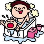 東京ガス~引っ越し・電気・料理教室・クレジットカード変更・CM・東京ガスライフバル・採用・埋設管・その他~