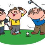 【インタビュー】ゴルフパートナー(Golfpartner)~中古品買取・店舗数・併設練習場・料金・ショートコース・パター・ドライバー・アイアン・シャフト・グリップ交換料金・作業時間(工賃)・無料・キャンペーン・東京の新橋日比谷口店・新宿・一覧・まとめ~
