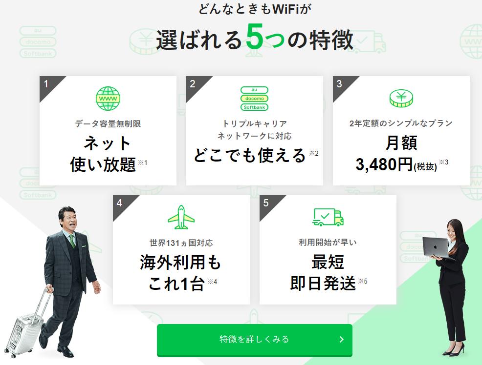 実況 フジ 5ch テレビ